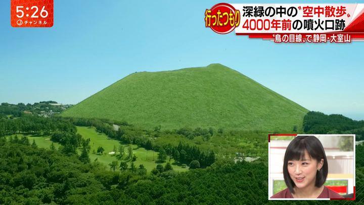 2018年08月31日竹内由恵の画像10枚目