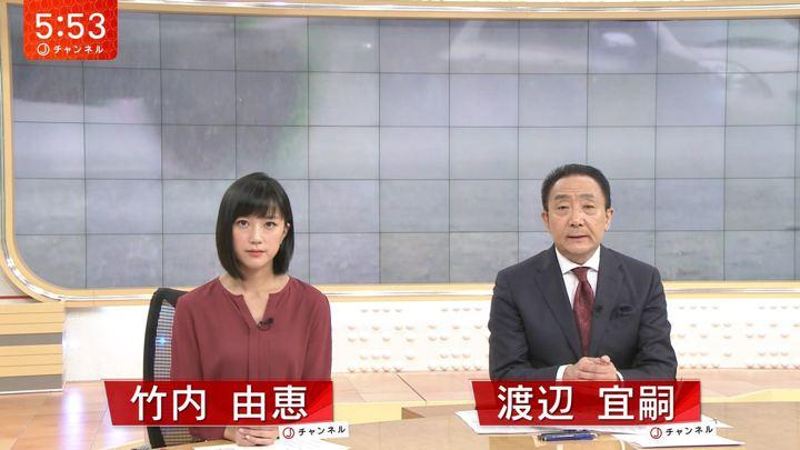 2018年08月31日竹内由恵の画像11枚目
