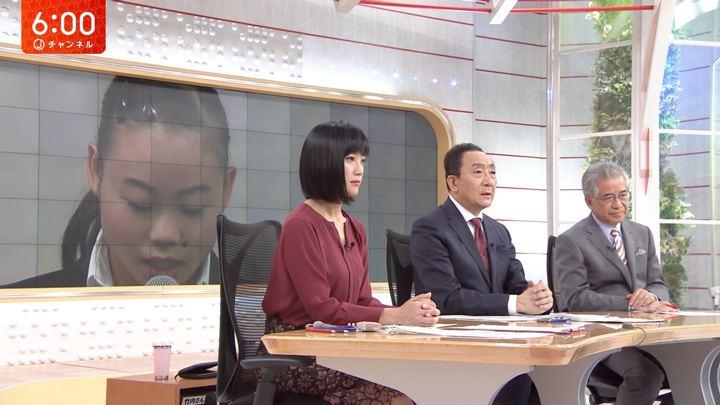 2018年08月31日竹内由恵の画像12枚目