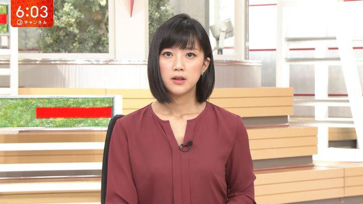 2018年08月31日竹内由恵の画像13枚目