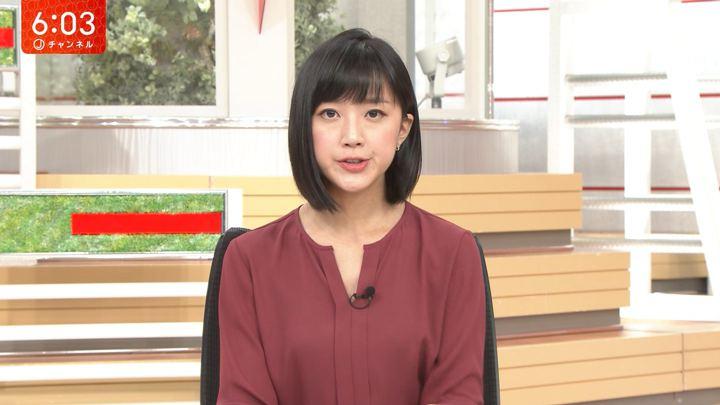2018年08月31日竹内由恵の画像14枚目