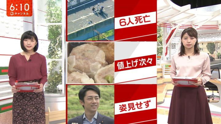 2018年08月31日竹内由恵の画像16枚目