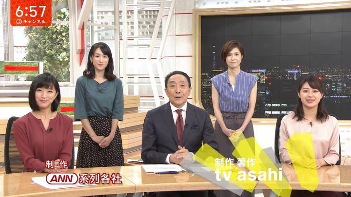 2018年08月31日竹内由恵の画像20枚目