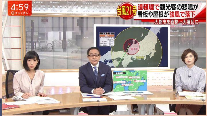 2018年09月04日竹内由恵の画像03枚目