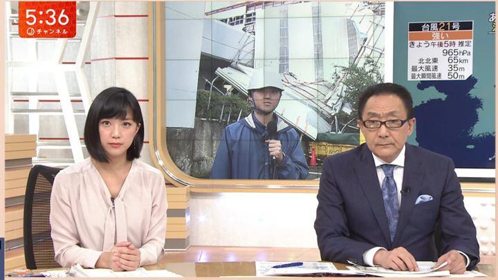 2018年09月04日竹内由恵の画像06枚目