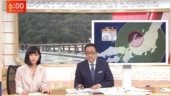 2018年09月04日竹内由恵の画像08枚目