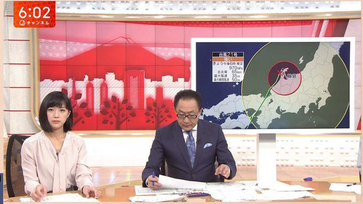 2018年09月04日竹内由恵の画像09枚目