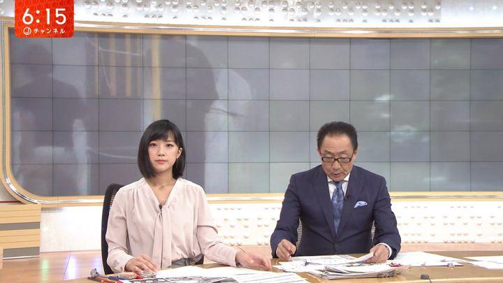 2018年09月04日竹内由恵の画像11枚目