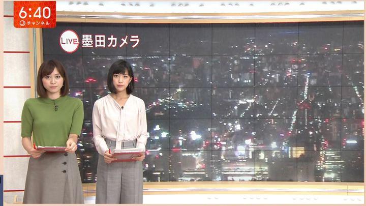 2018年09月04日竹内由恵の画像12枚目