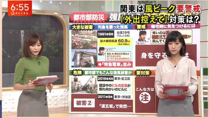 2018年09月04日竹内由恵の画像16枚目