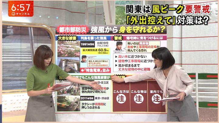 2018年09月04日竹内由恵の画像19枚目