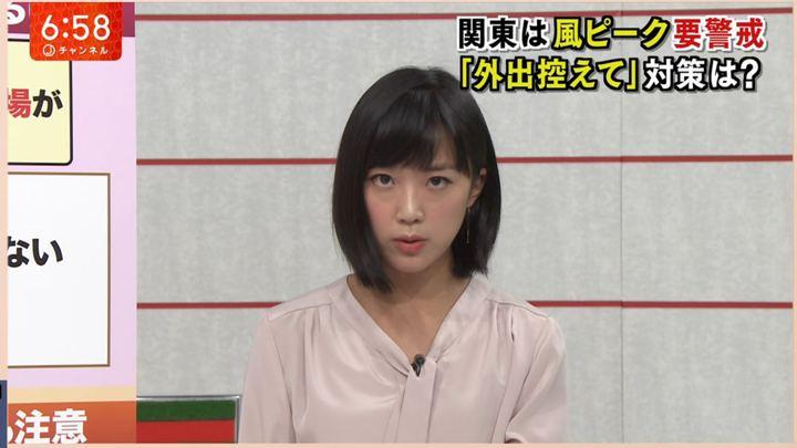 2018年09月04日竹内由恵の画像20枚目