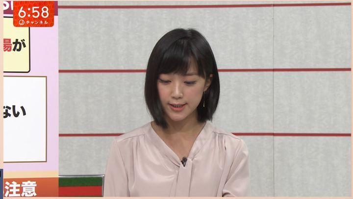 2018年09月04日竹内由恵の画像21枚目