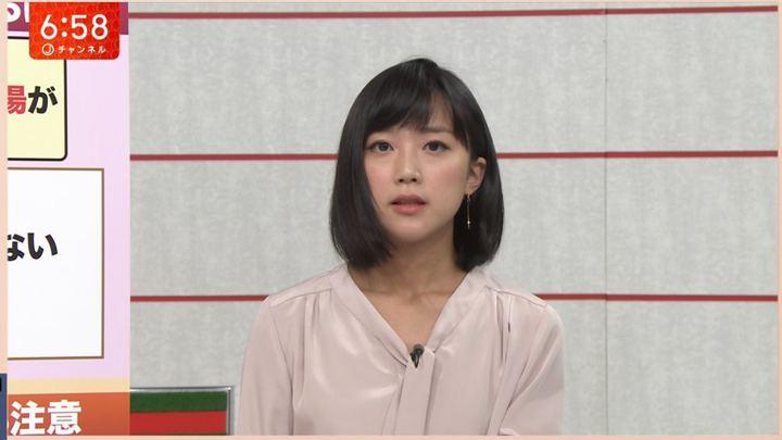 2018年09月04日竹内由恵の画像22枚目