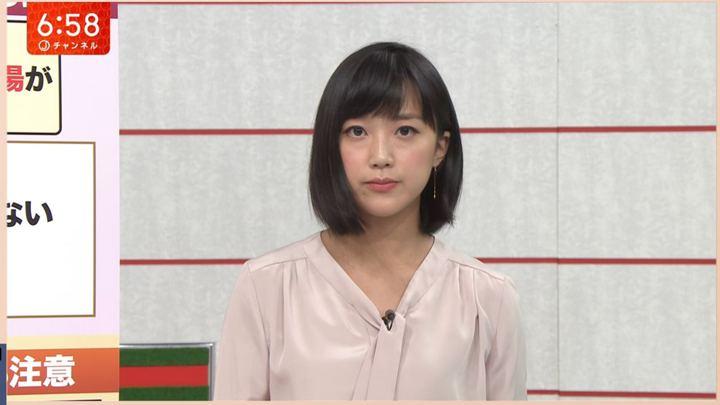 2018年09月04日竹内由恵の画像23枚目