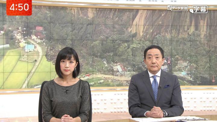 2018年09月07日竹内由恵の画像01枚目