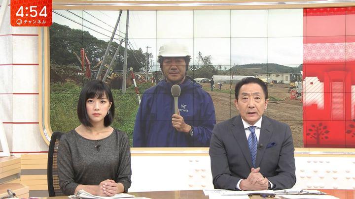 2018年09月07日竹内由恵の画像02枚目