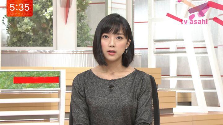 2018年09月07日竹内由恵の画像04枚目