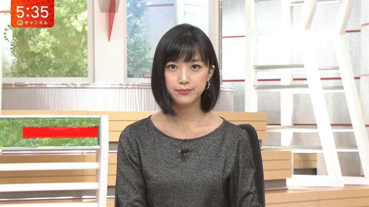 2018年09月07日竹内由恵の画像05枚目