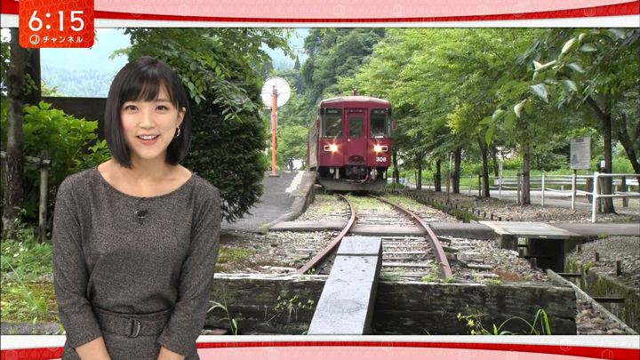 2018年09月07日竹内由恵の画像10枚目
