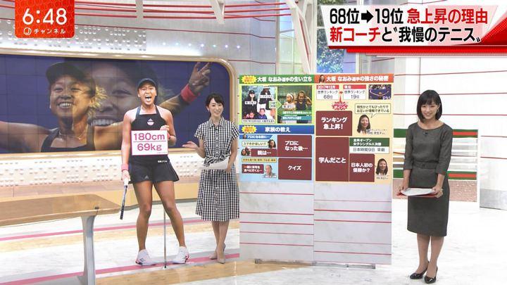 2018年09月07日竹内由恵の画像13枚目