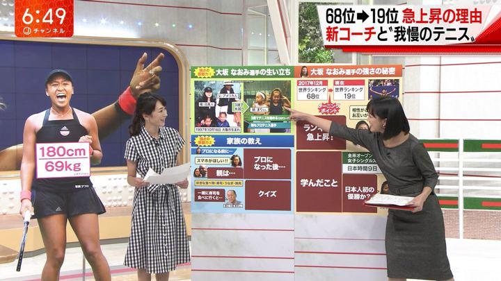 2018年09月07日竹内由恵の画像14枚目