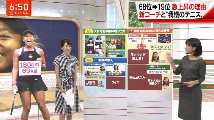 2018年09月07日竹内由恵の画像16枚目