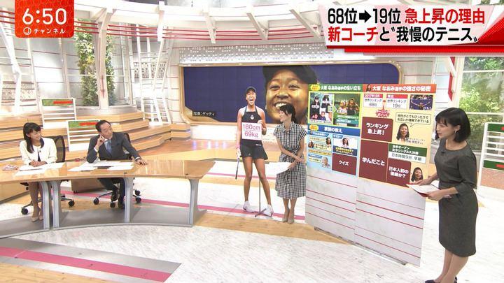 2018年09月07日竹内由恵の画像17枚目