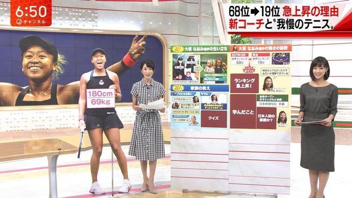 2018年09月07日竹内由恵の画像18枚目