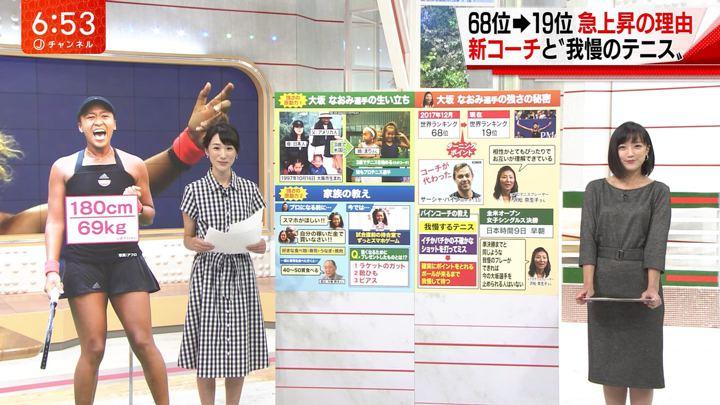 2018年09月07日竹内由恵の画像21枚目