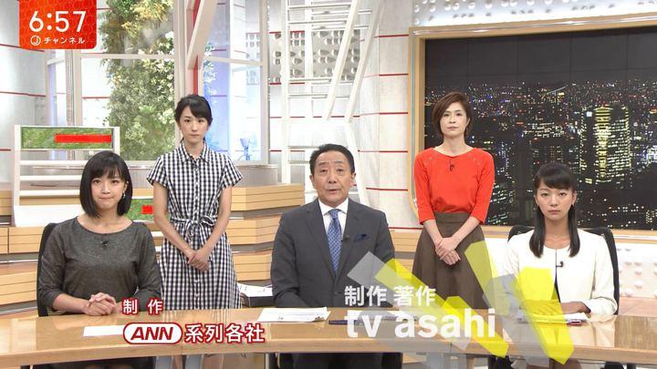 2018年09月07日竹内由恵の画像23枚目