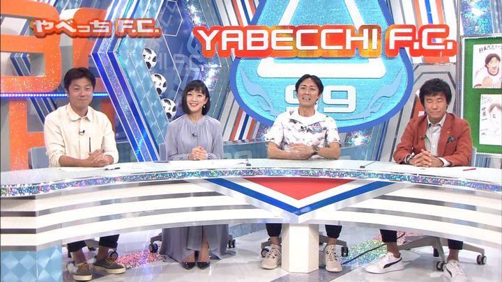2018年09月09日竹内由恵の画像01枚目