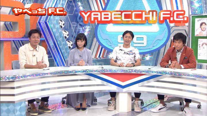 2018年09月09日竹内由恵の画像02枚目