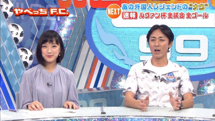 2018年09月09日竹内由恵の画像04枚目