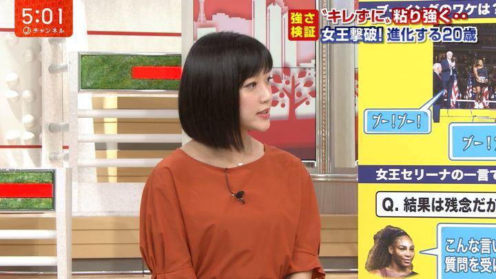 2018年09月10日竹内由恵の画像05枚目