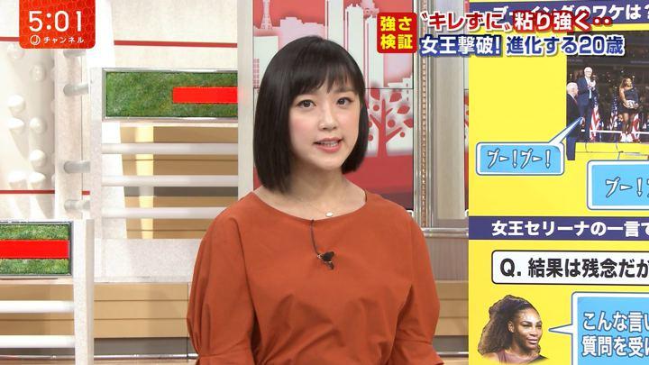 2018年09月10日竹内由恵の画像06枚目