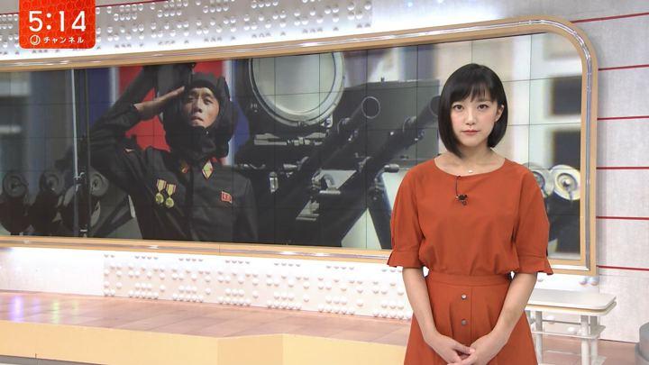 2018年09月10日竹内由恵の画像11枚目