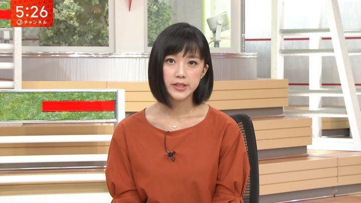 2018年09月10日竹内由恵の画像14枚目