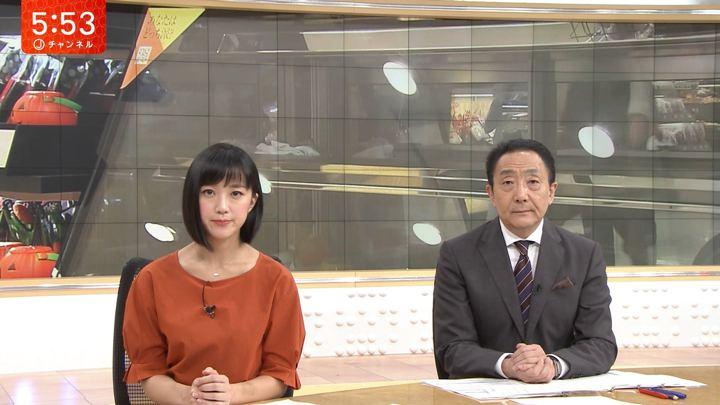 2018年09月10日竹内由恵の画像21枚目