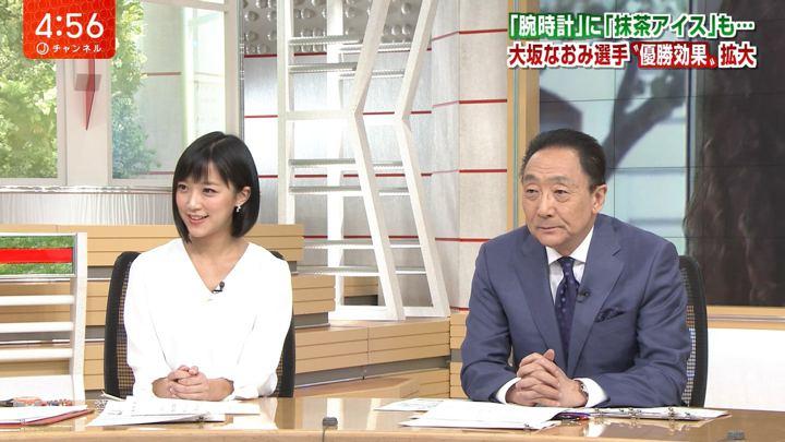 2018年09月11日竹内由恵の画像03枚目