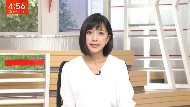 2018年09月11日竹内由恵の画像04枚目