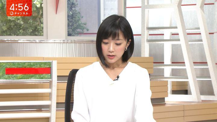 2018年09月11日竹内由恵の画像05枚目