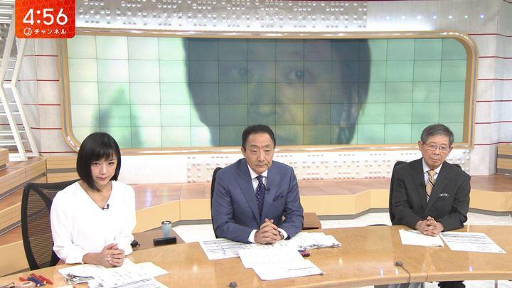 2018年09月11日竹内由恵の画像07枚目