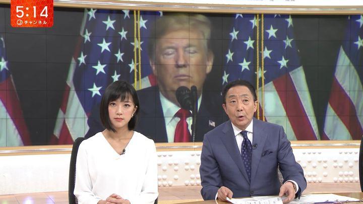 2018年09月11日竹内由恵の画像09枚目