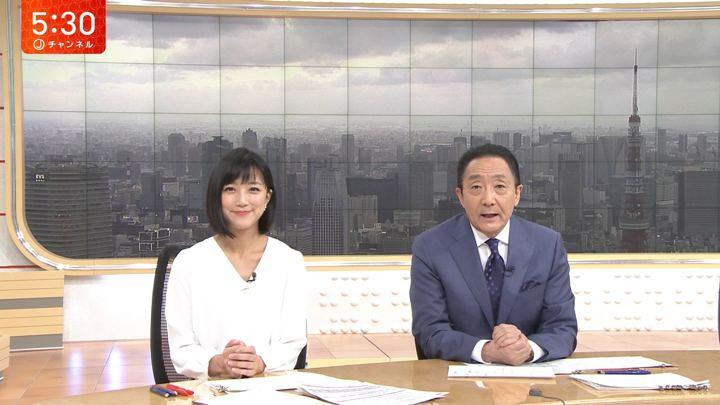 2018年09月11日竹内由恵の画像11枚目