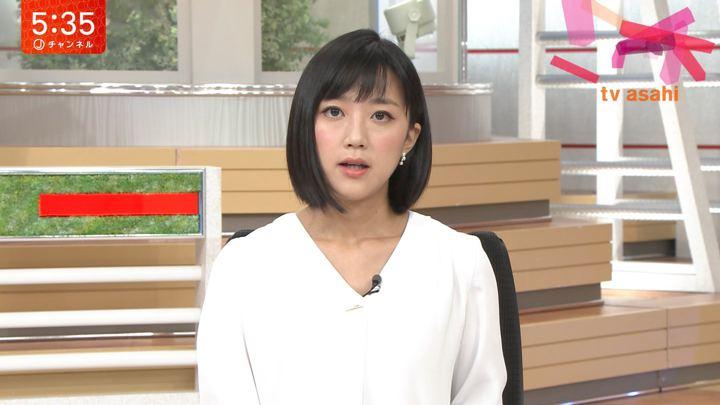 2018年09月11日竹内由恵の画像13枚目