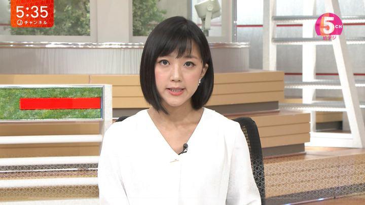 2018年09月11日竹内由恵の画像14枚目