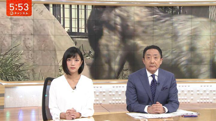 2018年09月11日竹内由恵の画像15枚目