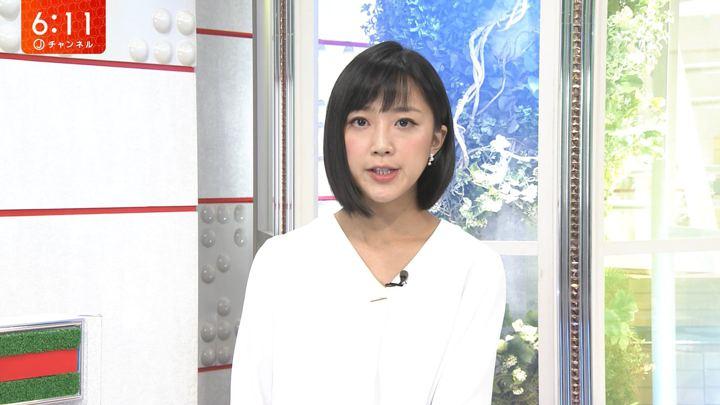 2018年09月11日竹内由恵の画像18枚目
