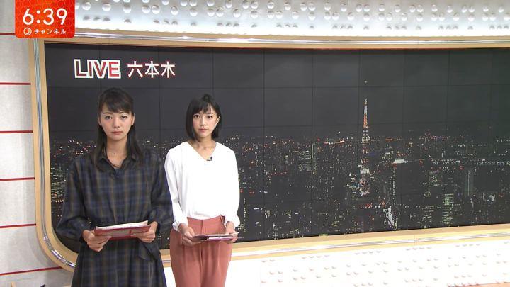 2018年09月11日竹内由恵の画像20枚目